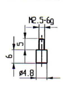 Abbildung: Messeinsatz Stahl 4,8 mm Ø (Das Bild kann vom Original geringfügig abweichen.)